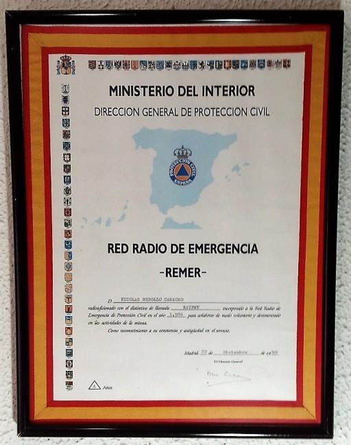 remer-3