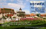 HS1WFK Tailandia